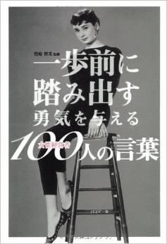 yasui_book1