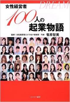yasui_book2